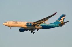 QATAR AIRWAYS A332 A7-AFP ASIAN GAMES C-S.jpg