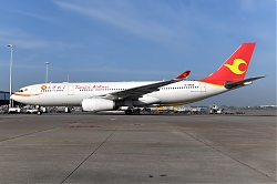 13355_B-8659_A330-200_Tianjin_Airlines_AMS.JPG