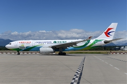 9976_B5902_A330-200_China_Eastern_28Evergreen_Group_c-s029_YVR.jpg