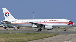 8060674_ChinaEastern_A320_B-6333_old-colours_TPE_23012018.jpg