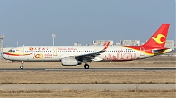 8069130_TianjinAirlines_A321W_B-302X_100th-Aircraft-colours_TSN_21112018_Q2.jpg