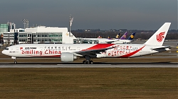 B-2035_AirChina_B773_SmilingChina_MG_0878.jpg