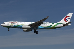 B-5902_ChinaEastern_A332_GreenlandGroup_MG_2260.jpg