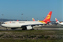 B-8982_CapitalAirlines-HNA_A330_MG_1515.jpg