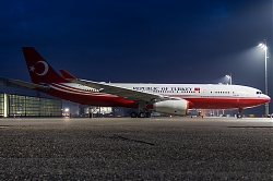 TC-TUR_Turkish-Gvmt_A332_IMG_7637.jpg