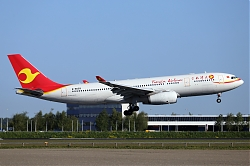 2073_A330_B-8659_Tianjin_Airlines.jpg